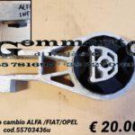 Supporto cambio Alfa / Fiat / Opel