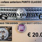 Griglia cofano anteriore Fiat Punto 2003>2010
