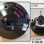 Polmone servofreno Fiat Punto Classic 03 > 10