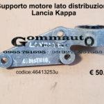 Supporto motore Lancia Kappa