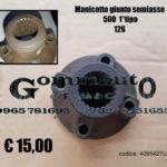 Manicotto giunto semiasse Fiat 500 1° tipo - Fiat 126