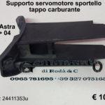 Supporto servomotore sportello tappo carburante Opel Astra 98 > 04