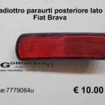 Catadiottro / caterifrangente  paraurti posteriore lato sx Fiat Brava