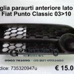 Griglia paraurti anteriore lato dx Fiat Punto Classic 2003>2010