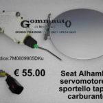 Sportello tappo carburante + servomotore Seat Alhambra