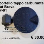 Sportello tappo carburante Fiat Brava 95>01