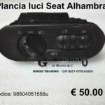 Plancia luci Seat Alhambra