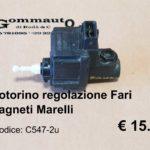Motorino regolazione fari M.Marelli C547