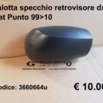 Calotta specchio retrovisore dx Fiat Punto 99>10
