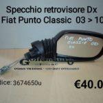 Specchio retrovisore esterno lato dx manuale Fiat Punto Classic 03>10