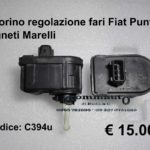 Motorino regolazione fari Magneti Marelli C394