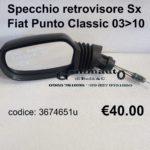 Specchio retrovisore Sx Fiat Punto Classic 03>10