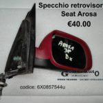 Specchio retrovisore dx Seat Arosa 97>04