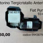 Motorino Tergicristallo anteriore  TGE 423 H Fiat Punto 93>99