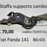 Staffa supporto cambio Fiat Panda 141 86>03 7639372