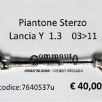 Piantone  Snodo sterzo  Lancia Ypsilon 1.3 3 porte 03>11