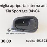 Maniglia apriporta interna anteriore Dx Kia Sportage 94>04
