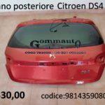 Cofano posteriore Citroen DS4 2011>