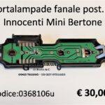Portalampade fanale posteriore Sx Innocenti Mini Bertone