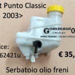Serbatoio olio freni Fiat Punto Classic 2003>2010