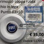 Coprimozzo coppa ruota cerchio in lega Fiat Punto 03>10