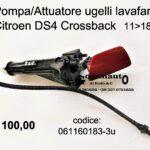 Pompa ugelli lavafari Dx Citroen DS4 Crossback