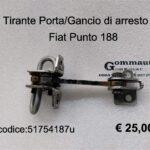 Tirante porta dx/sx Fiat Punto 188