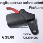 Maniglia apertura cofano anteriore Fiat/Lancia
