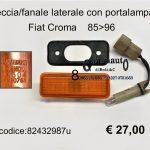 Freccia/fanale laterale Fiat Croma