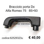 Bracciolo porta Dx Alfa Romeo 75