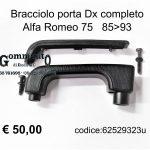 Bracciolo porta Dx completo Alfa 75