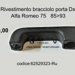 Rivestimento bracciolo porta Dx Alfa 75